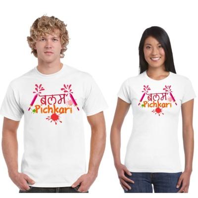 Balam Pichkari Holi Couple T-shirts